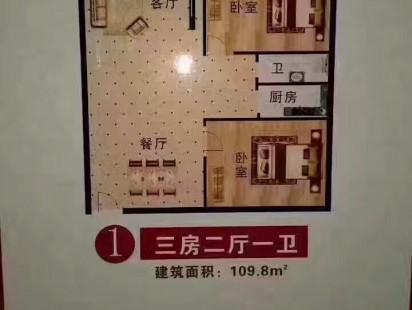 深圳福永腾龙名苑