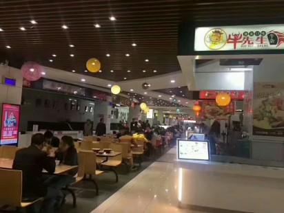 深圳宝安沙井【西部义乌小商品批发城】