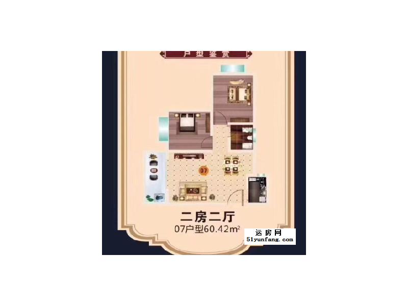 [金沙豪苑]长安小产权房