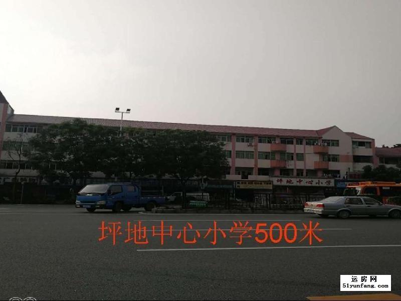 坪地4栋村委统建楼【美筑华府】小产权房