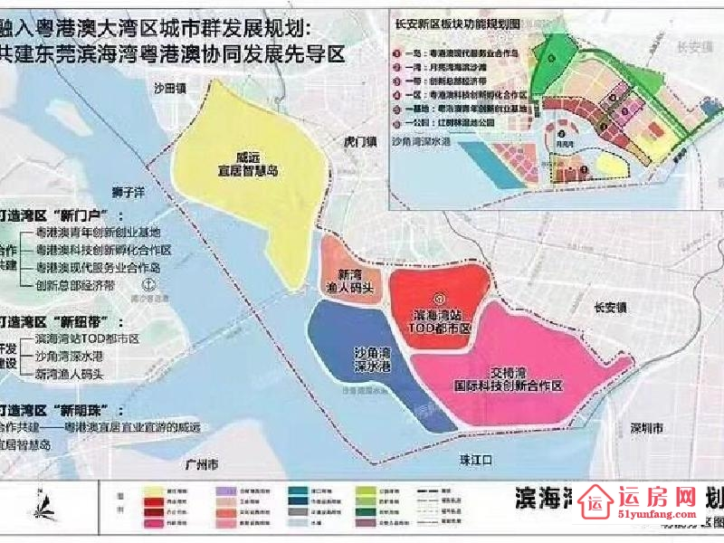 虎门小产权房【滨海湾新城】6栋湖畔花园房