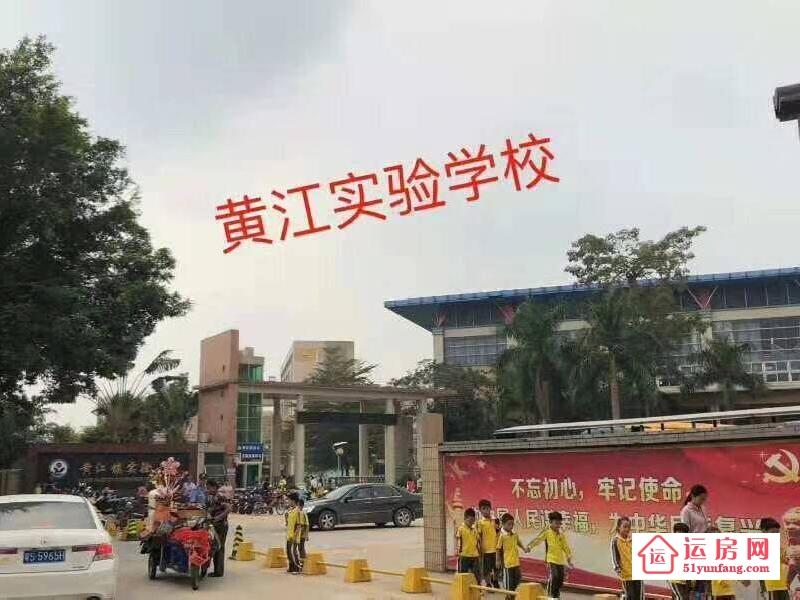 黄江小产权房[壹城中心]地铁口零距离黄金楼盘
