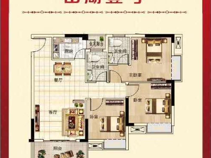 长安小产权房【富山居】三栋豪华封闭式山景花园洋房
