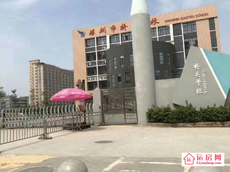 福永桥头小产权房《御龙峰景》地铁口零距离楼盘