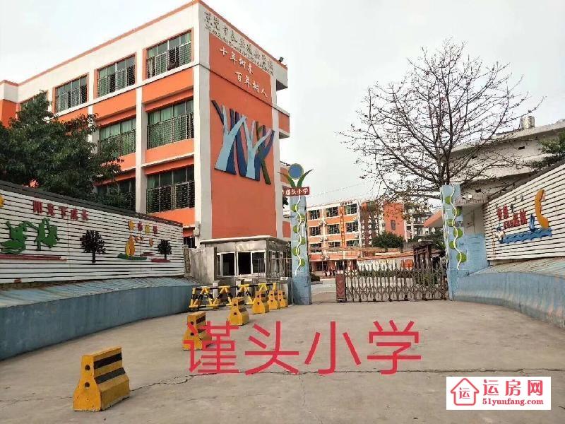 长安小产权房【和风雅居】升值潜力盘