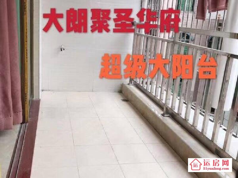大朗小产权房《聚圣华府》大朗正中心区3栋电梯洋房