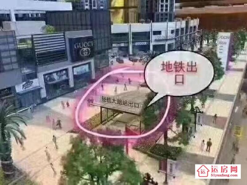 大朗小产权房【松湖地铁1号】2栋地段最好楼盘