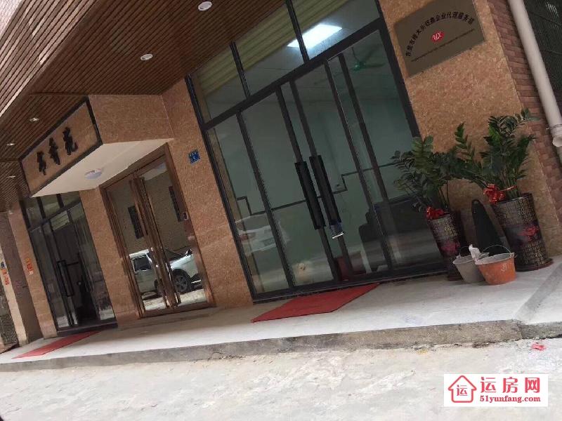 樟木头小产权房【学府公馆】镇中心性价比最高楼盘