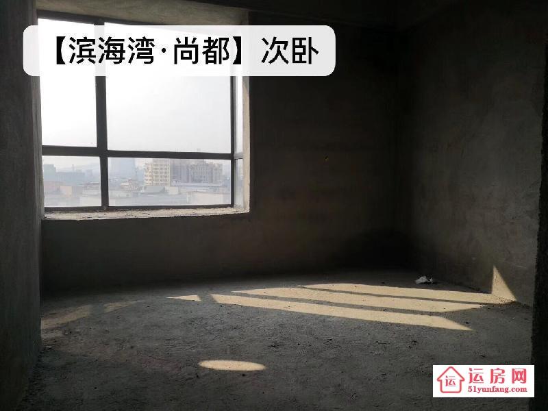 虎门小产权房《滨海湾·尚都》正规报建使用率高楼盘
