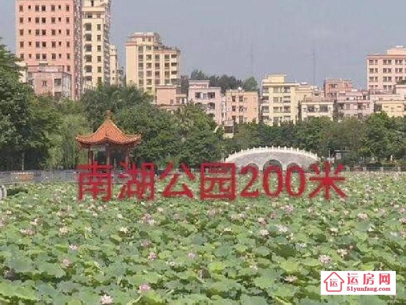 长安小产权房【南湖豪庭2期】3栋长安滨海新区楼盘
