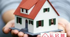 房产税征收标准及房产税开征时间表出来了吗?几套房要征收房产税