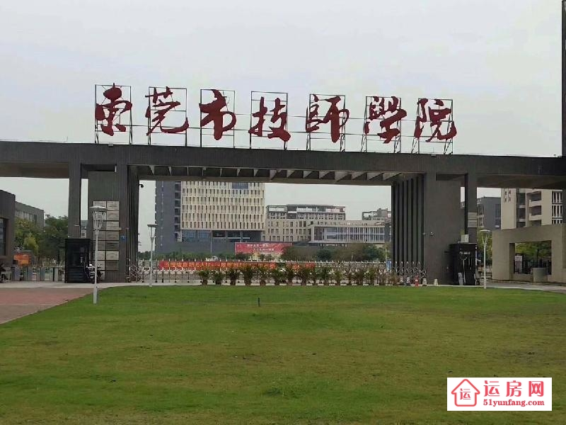 东莞横沥小产权房《职教大楼》大学城职教绿本房