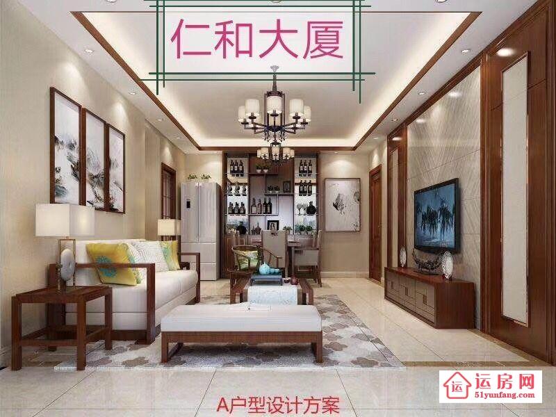 虎门小产权房【仁和大厦】3栋大型花园洋房