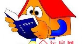 2019年投资深圳小产权房怎么样?