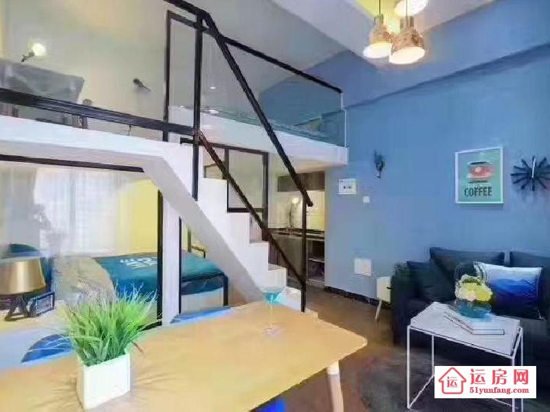 福永小产权房《66公馆》机场东地铁口房