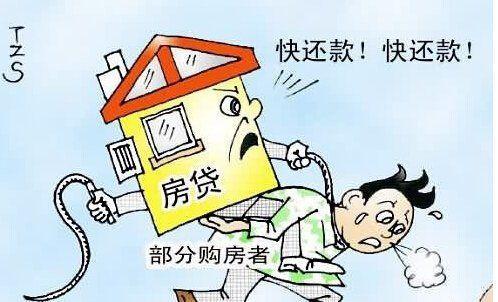 选择小产权房新房