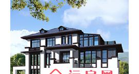深圳村委统建楼是小产权房吗?可以买卖吗?