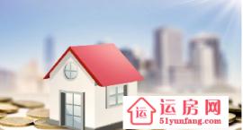 广州新政策,疫情来了,是否放松商住房的限购松绑政策呢?