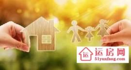"""未来房子便宜不再值钱?房子过剩了,房价却在""""硬撑"""
