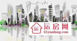 买东莞小产权房如何选地段?