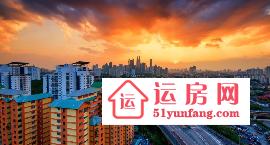 深圳小产权房未来发展趋势有哪些利好的表现?