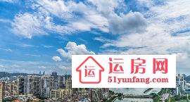深圳和东莞的绿本房你了解多少?