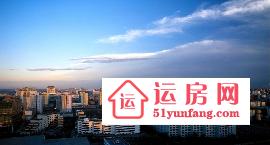 2020年东莞小产权房的最新政策会怎么样?