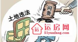 东莞小产权房被拆迁会有赔偿吗?