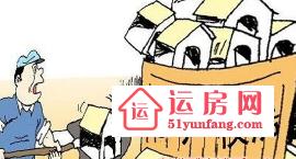 购买深圳小产权房转手难的原因?