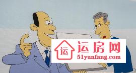 宝安小产权房拆迁了会有赔偿吗?