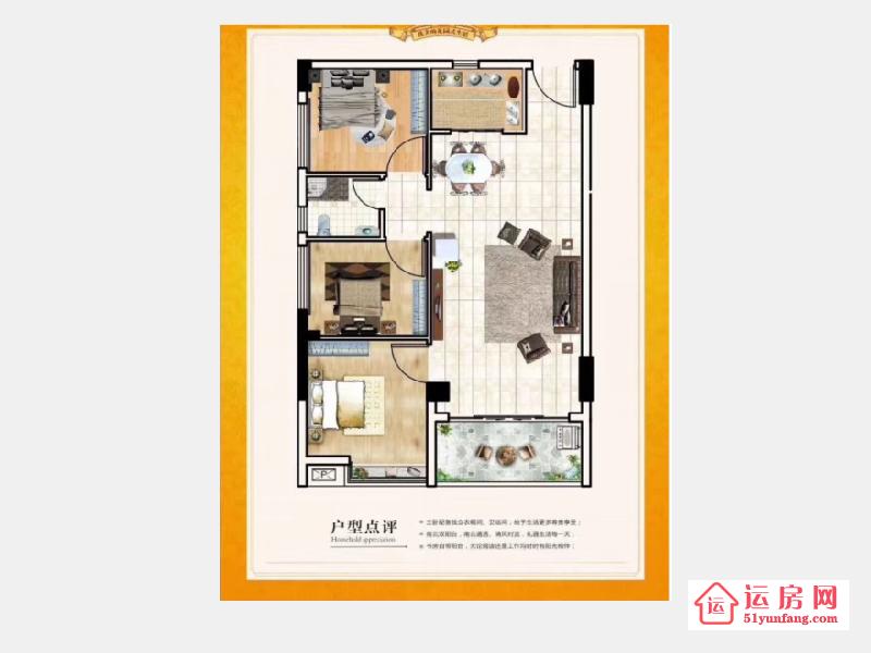 大岭山小产权房【美景花园】4栋大型小区花园楼盘