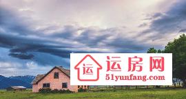 东莞小产权房是否有保障,购买风险有哪些?
