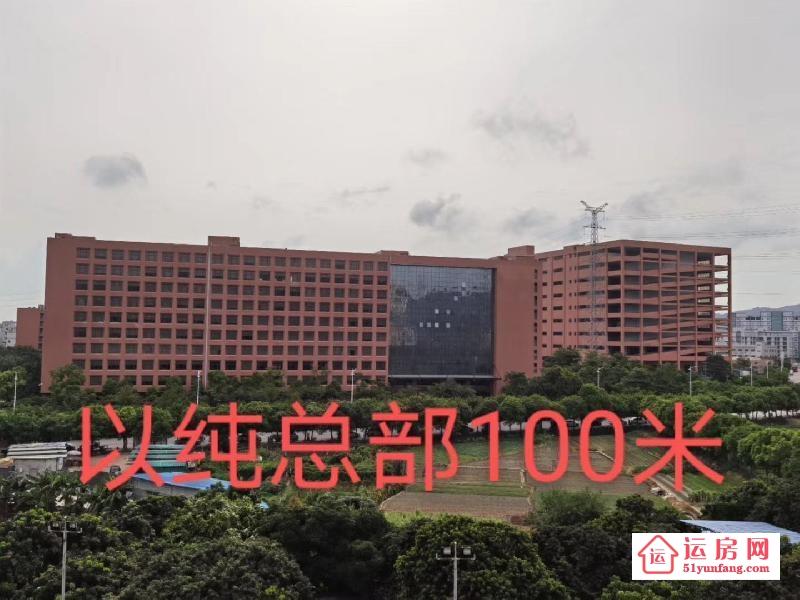 虎门小产权房【虎门一号】2980元起价楼盘