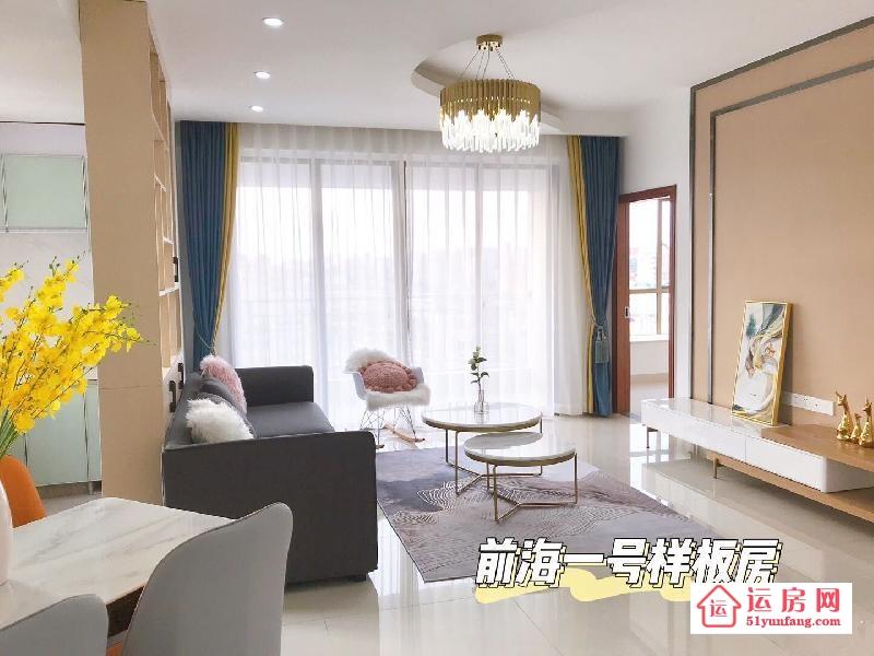 虎门小产权房【前海一号】封闭式管理楼盘