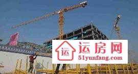 深圳小产权房能转化为大产权房吗?