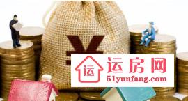 深圳小产权房能买吗?