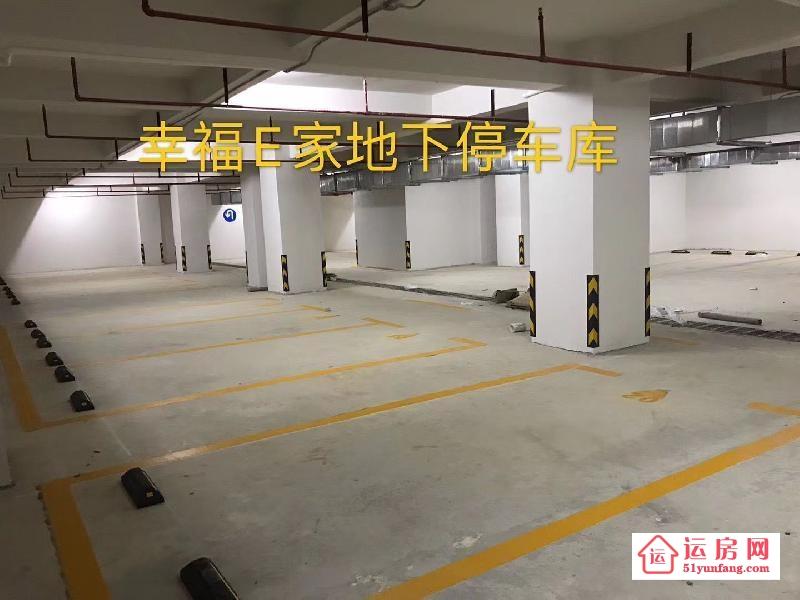 大岭山小产权房【幸福E家】4栋绿本地铁房