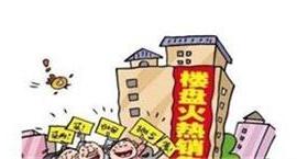 购买东莞小产权房有哪些优势